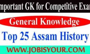 25 Most Important GK Questions with Answers of Assam History | Competitive Exam