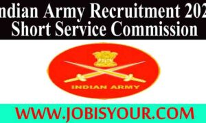 Indian government job | 2021| indian army