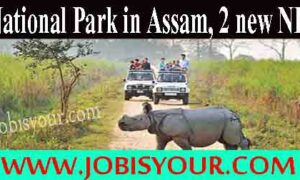 National Parks in Assam,GK questions with answers