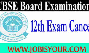 CBSE 12th Board Exam 2021 Cancelled | Latest Update of CBSE Board