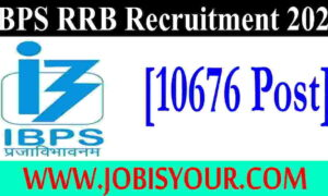 IBPS RRB Recruitment 2021 | 10676 Vacancy in various Posts | How to Apply Before Last Date