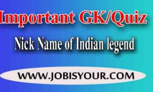 Nick Name of Indian legend   For Competitive Examinations